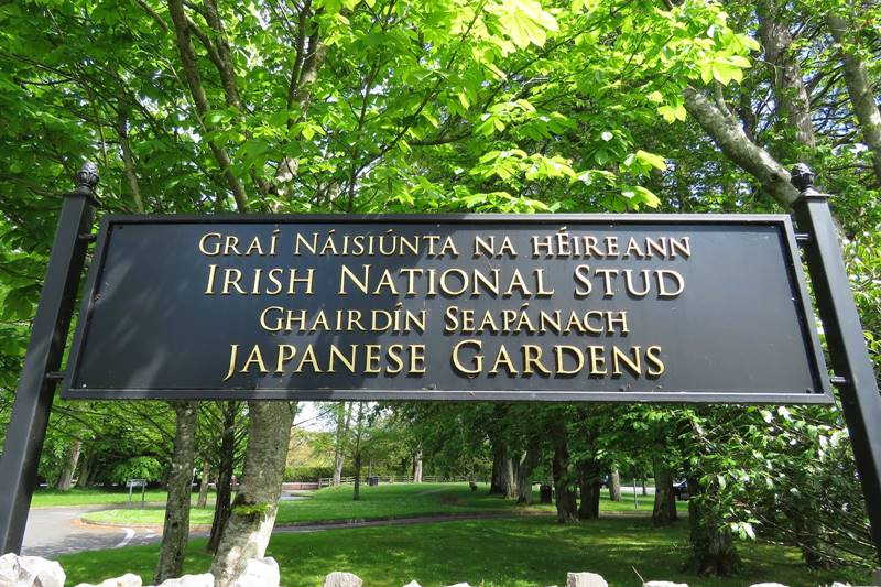 Irish National Stud: Ireland Discovery Tours. Irish National Stud & Japanese